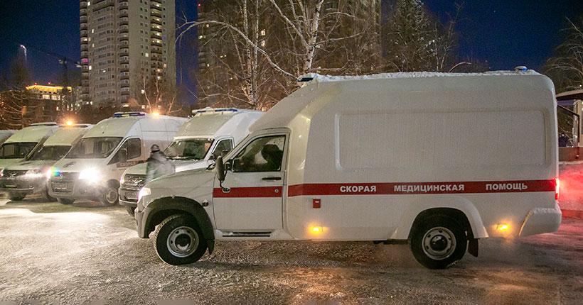 Решить проблему нехватки машин скорой помощи попросили волонтёры-медики на всероссийском форуме