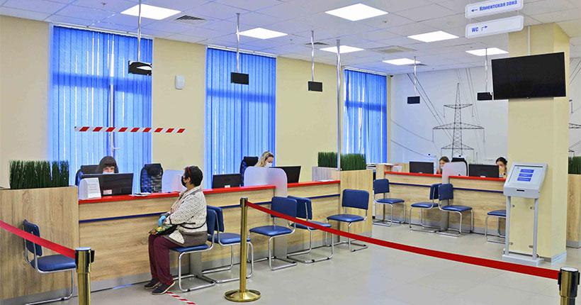 В центре обслуживания клиентов АО «РЭС» в Новосибирской области возобновлён очный приём документов в ограниченном режиме