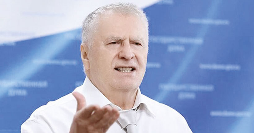 Жириновский о главном