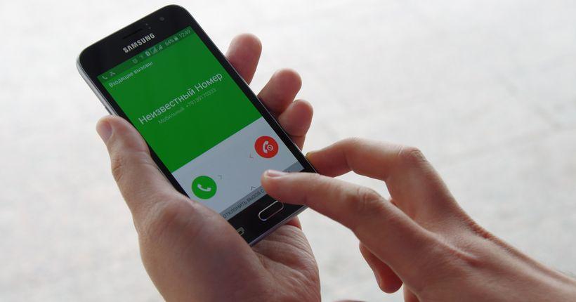 Почти 9 миллионов рублей перевела бухгалтер в Новосибирской области телефонным мошенникам