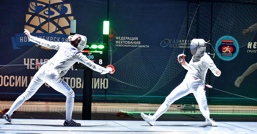 Олимпиада начинается вСибири