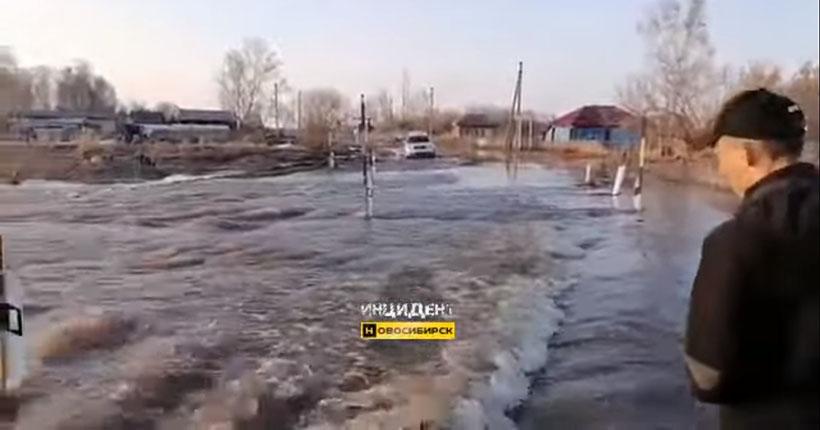 Генпрокуратура поручила проверить размытые и затопленные дороги в Новосибирской области