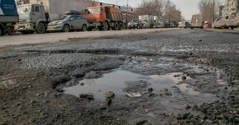 Депутаты заксобрания призвали мэрию Новосибирска навести порядок в городе