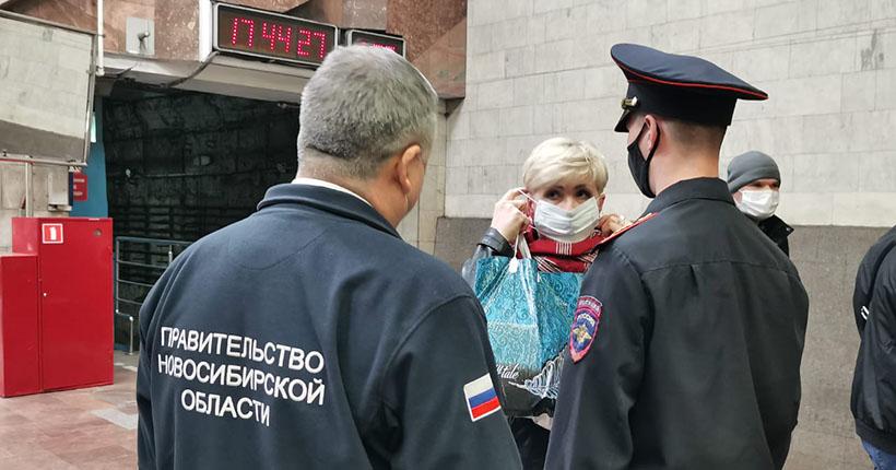 Пассажирка новосибирского метро оказала сопротивление полиции