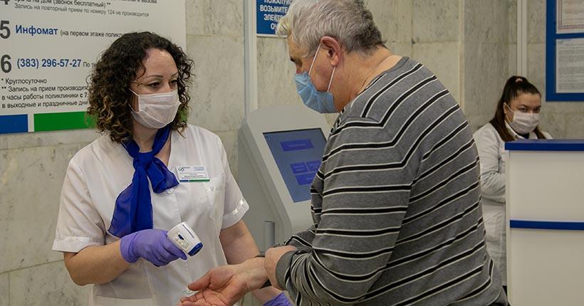 Ещё 80 случаев коронавирусной инфекции выявили в Новосибирской области