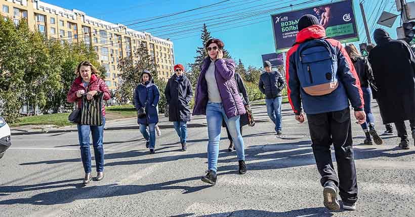 В Новосибирск идёт потепление до +15 градусов