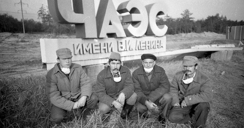 Ликвидаторы аварии на Чернобыльской АЭС рассказали об увиденных в зоне отчуждения «чудесах»