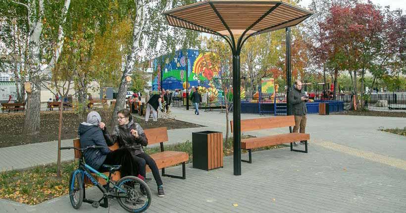 Новосибирцы сами выберут объекты благоустройства на 2022 год