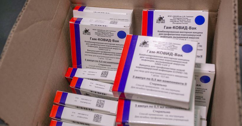 Почти 200 тысяч человек в Новосибирской области привиты как минимум одним компонентом вакцины от коронавируса