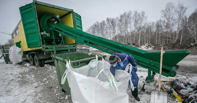 Мусоросортировочный завод запустят в этом году на левом берегу Новосибирска