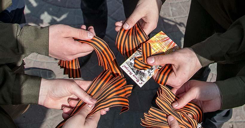 Георгиевские ленточки начали раздавать жителям Новосибирской области