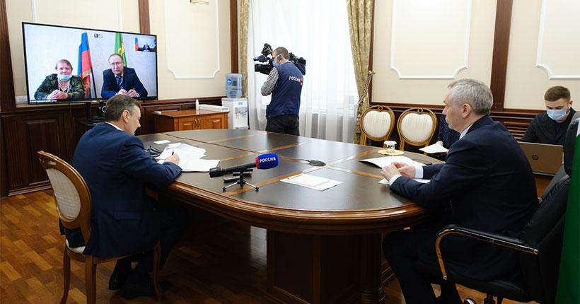Губернатор Новосибирской области встретился с ветеранами Великой Отечественной войны