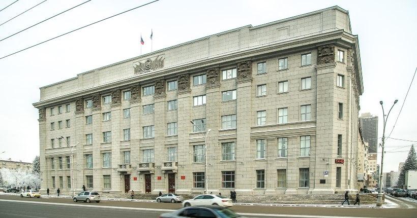 Депутат областного заксобрания предложила разработать механизм импичмента мэра Новосибирска