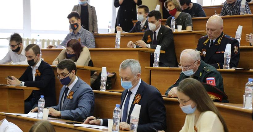 Первый вице-спикер заксобрания Новосибирской области отметил, что вопросы «Диктанта Победы» были интересными