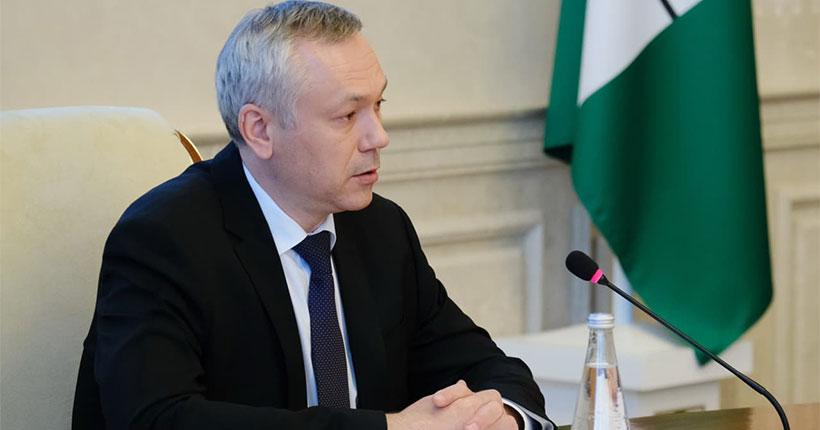 Новосибирский губернатор заявил о жёстком контроле над использованием дополнительно выделенных средств на ремонт дорог
