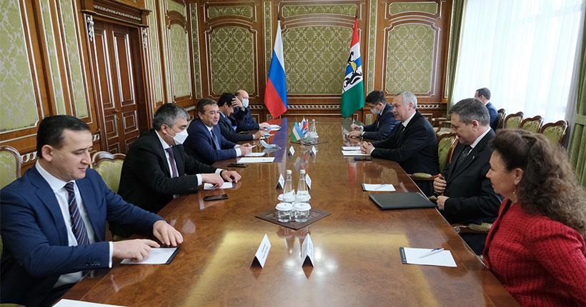 Новосибирская область продолжит экономическое сотрудничество с Республикой Узбекистан