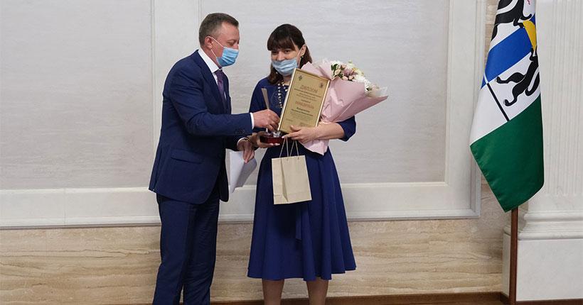 Лучший воспитатель года представит Новосибирскую область на Всероссийском конкурсе