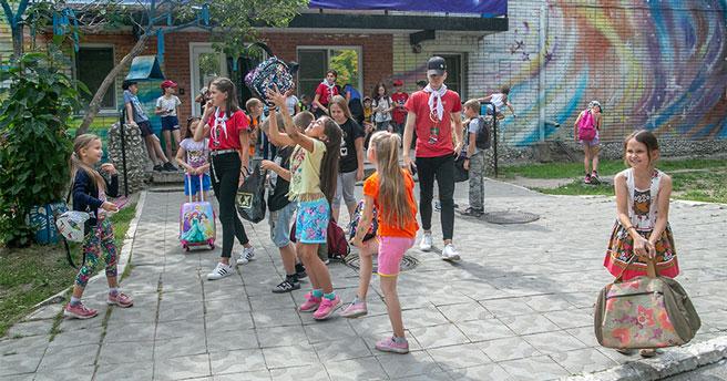 В Новосибирской области стартовала программа детского туристического кешбэка