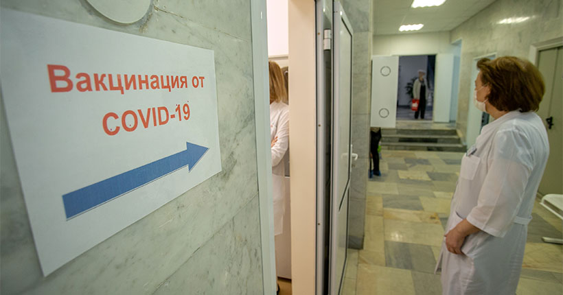 В отдалённом районе Новосибирска открывается временный пункт вакцинопрофилактики