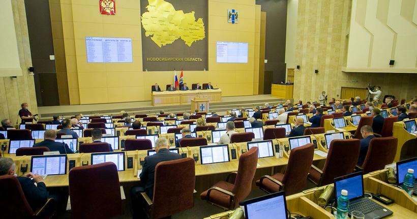 Сессия новосибирского заксобрания утвердила программу наказов избирателей на 270 млрд рублей
