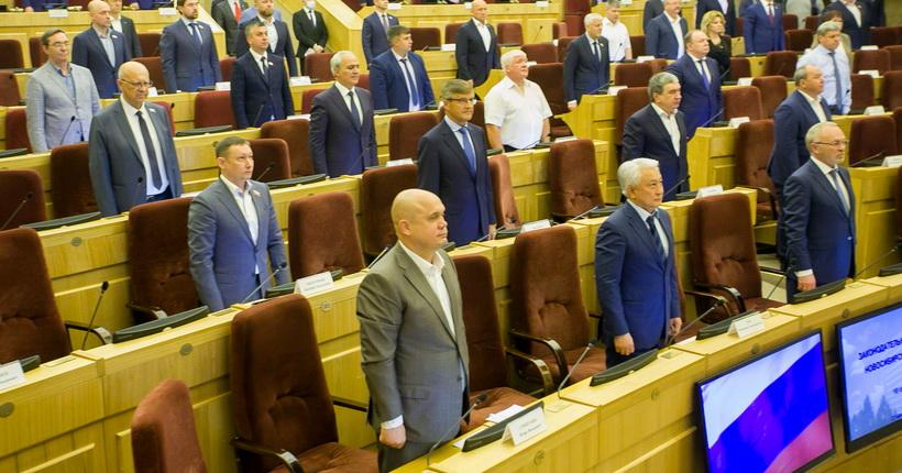 Депутаты новосибирского заксобрания защитили выборы от влияния иноагентов