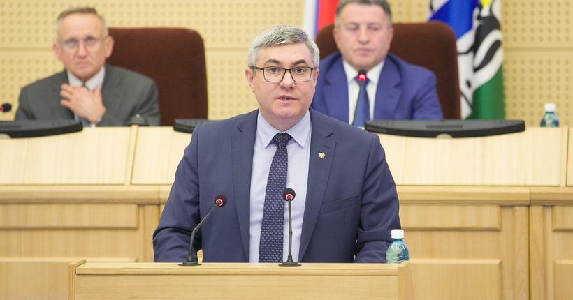Приобретение здания ДК «Энергия» для Новосибирского театрального института согласовано
