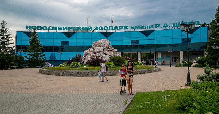 Новый пункт вакцинации против коронавируса открылся в Новосибирском зоопарке