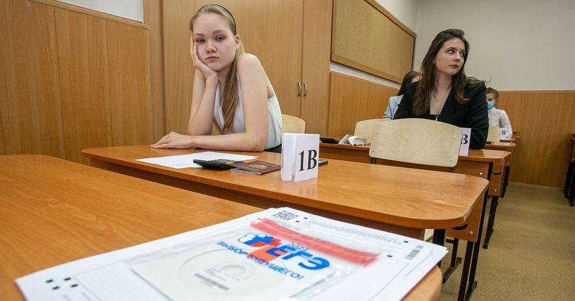 Первый ЕГЭ проходит сегодня для 2 тысяч выпускников Новосибирской области