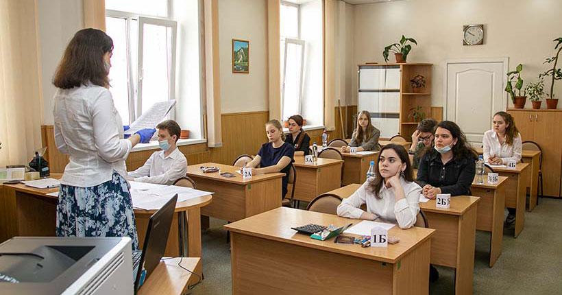 Экзамен для всех един