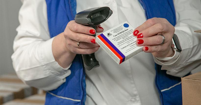 Где привиться: публикуем полный список пунктов вакцинации от COVID-19 в Новосибирской области