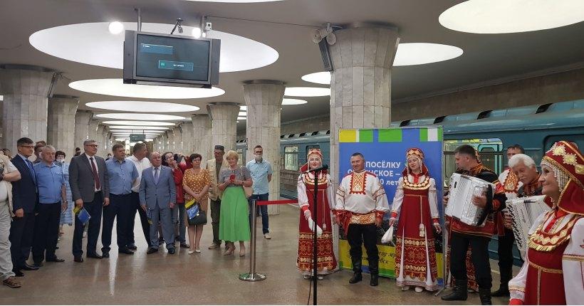 В поезде-музее новосибирского метрополитена открылась юбилейная экспозиция