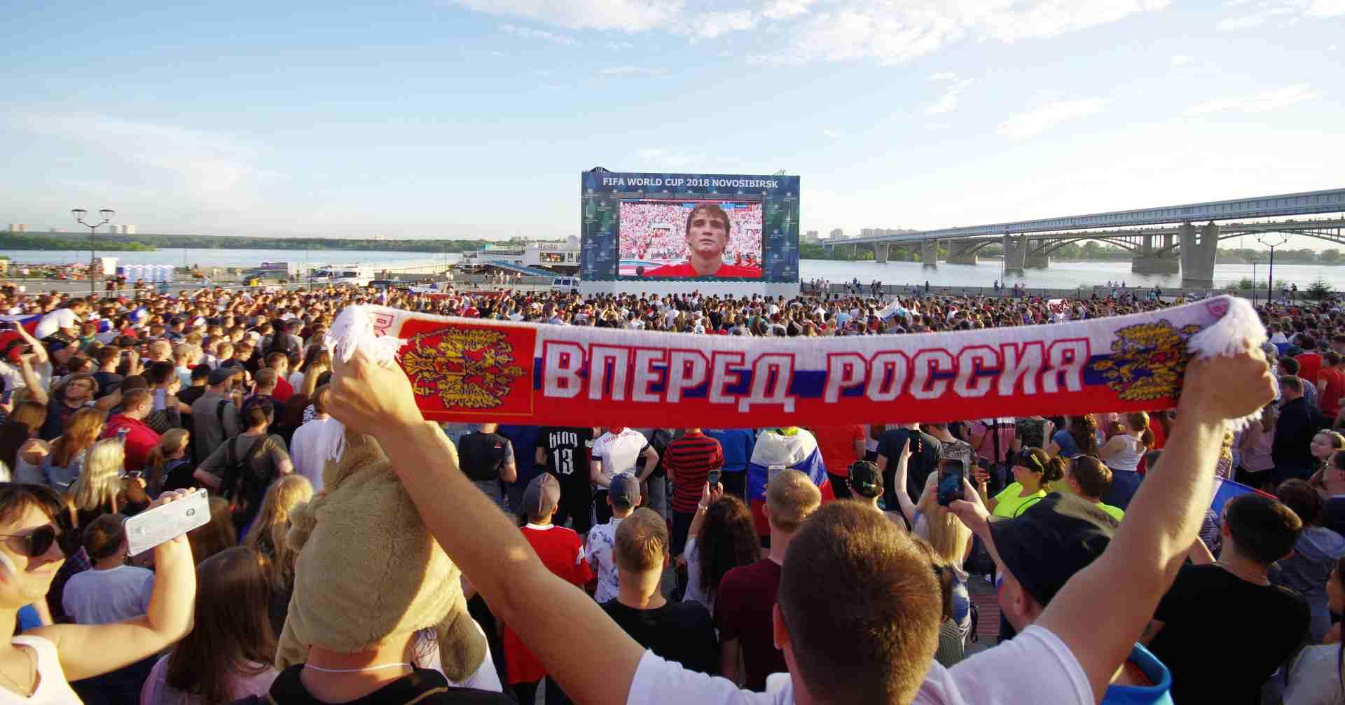 На новосибирской набережной в этом году не будет фан-зоны для просмотра футбольного EURO-2020