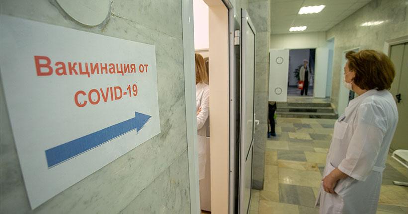 Стало известно, сколько людей уже привились от коронавируса в Новосибирской области
