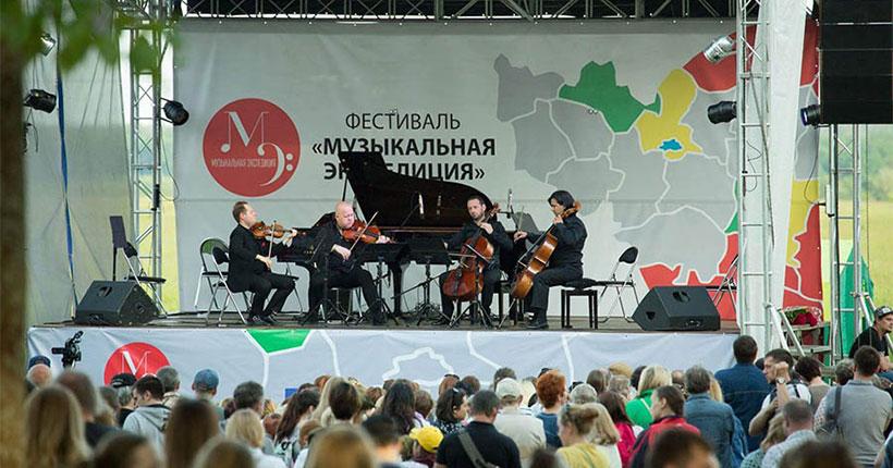 Фестиваль «Музыкальная экспедиция» в этом году впервые доедет до Новосибирской области