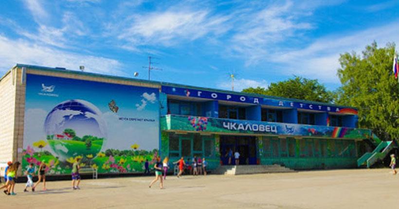 В Новосибирской области из детского лагеря домой в срочном порядке отправили тридцать детей