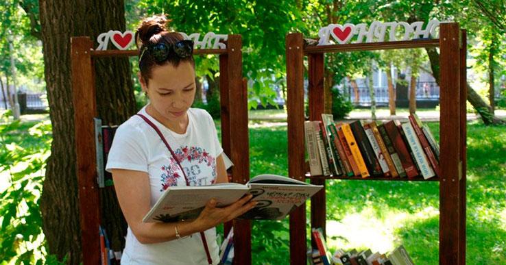 В Новосибирске заработает читальный зал под открытым небом