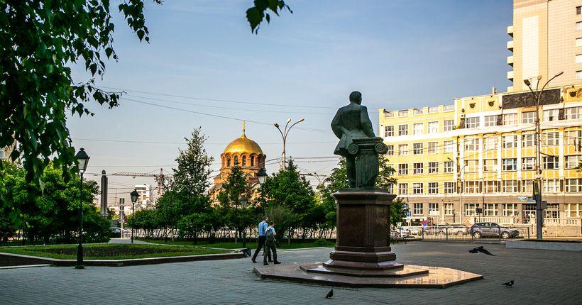 Новосибирцы определились, как будет называться площадь Свердлова