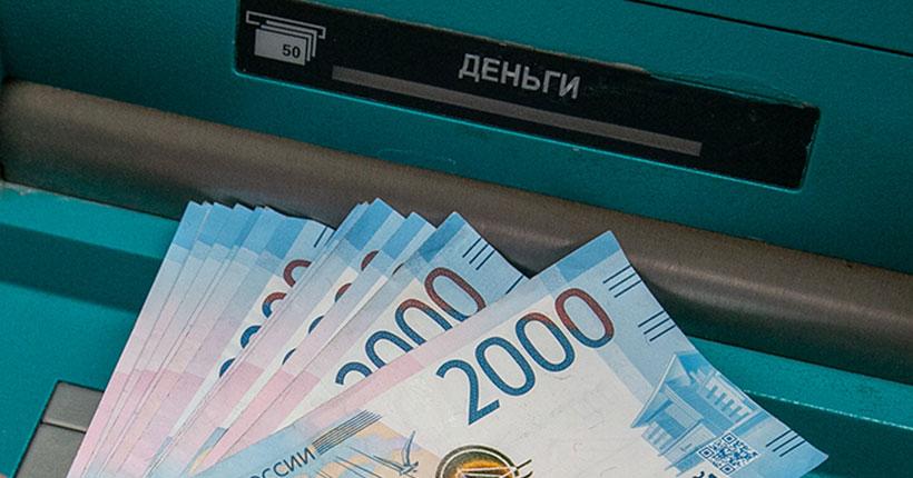 Рекордсмен: житель Новосибирской области накопил 160 штрафов ГИБДД