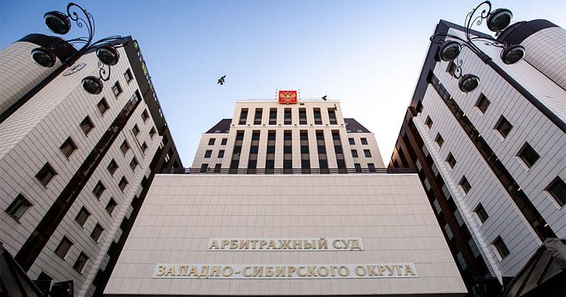 В резонансном судебном споре между новосибирскими энергетиками и стекловарами поставлена кассационная точка