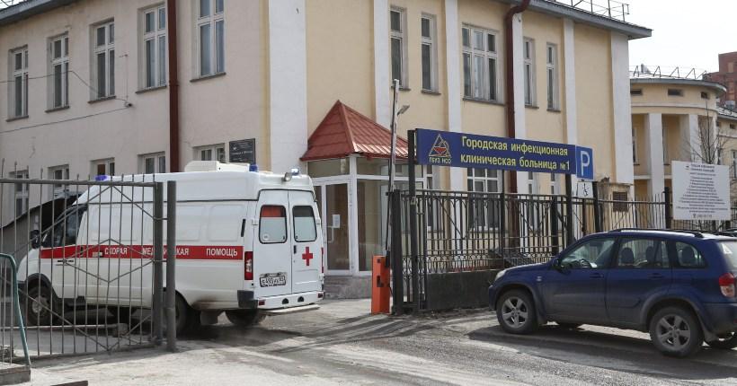 В Новосибирске скоро начнут строить новую инфекционную больницу