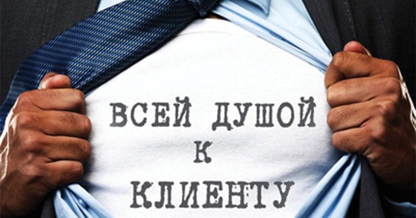 Клуб Директоров в Новосибирске представил актуальную тему очередного заседания
