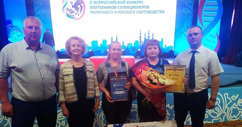 Специалист племзавода «Ирмень» из Новосибирской области стала лучшим «цифровым» зоотехником России