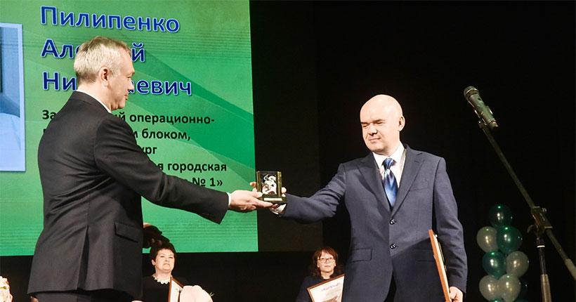 Губернатор Андрей Травников объявил имя победителя профессионального конкурса «Врач года-2021»