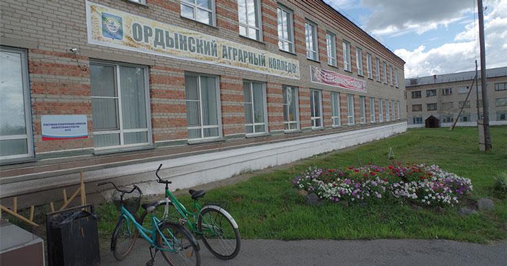 Ордынскому аграрному колледжу присвоено имя Юрия Бугакова, депутата парламента Новосибирской области пяти созывов