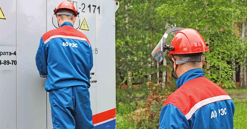 Электросети Новосибирской области надёжно отработали в праздничные дни