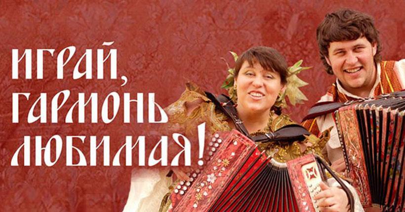 В Заволокинской деревне под Новосибирском снова соберутся лучшие баянисты и певуны со всей страны