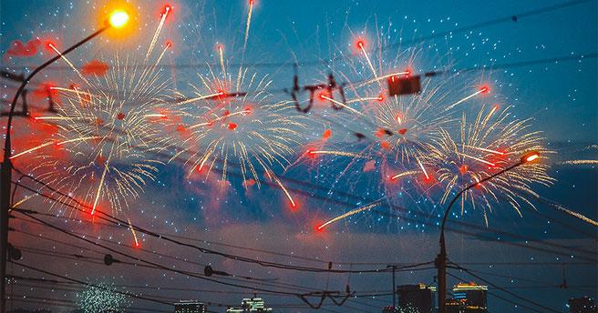 В Новосибирске отменят праздничные мероприятия в День города