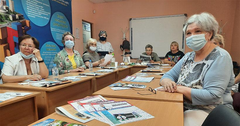 «Ростелеком» в Новосибирске организовал вебинар по онлайн-сервисам Пенсионного фонда России