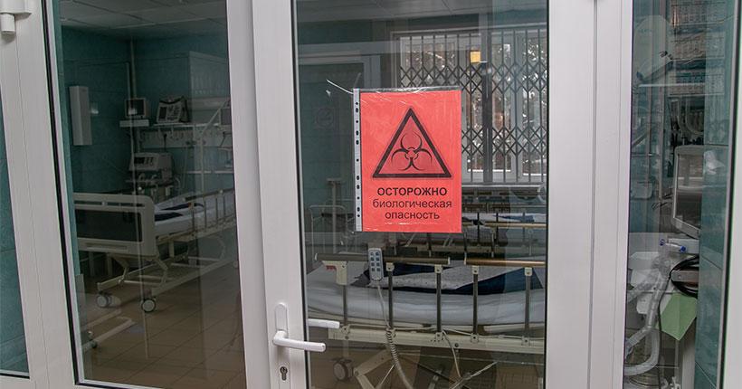 В Новосибирской области из-за прироста заболеваемости COVID-19 может быть введён локдаун