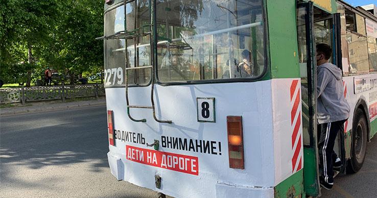 В Новосибирске проверят соблюдение масочного режима в общественном транспорте